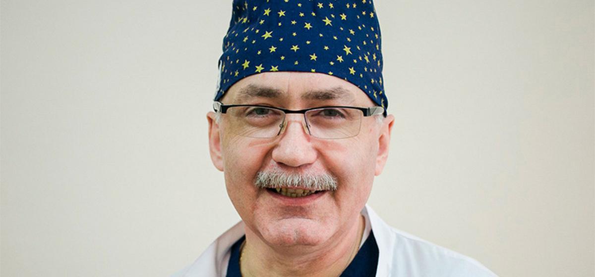 Умер уникальный белорусский детский хирург