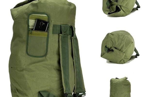 Армейский вещмешок или обычный рюкзак