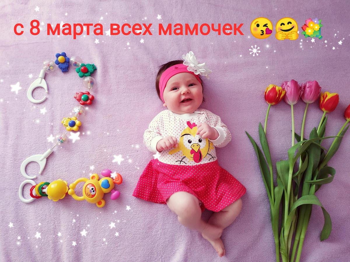 7. Арианна Гуськова