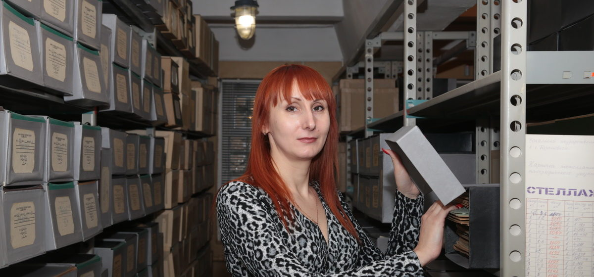 Барановичскому архиву – 80 лет. Какие тайны он хранит и как помогает решать проблемы жителей региона