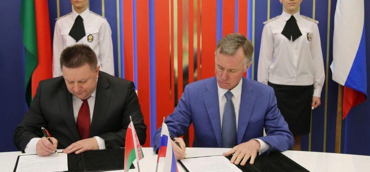 Россия и Беларусь создадут единую базу невыездных