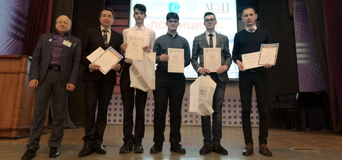 Барановичские гимназисты привезли награды с международной конференции в Москве