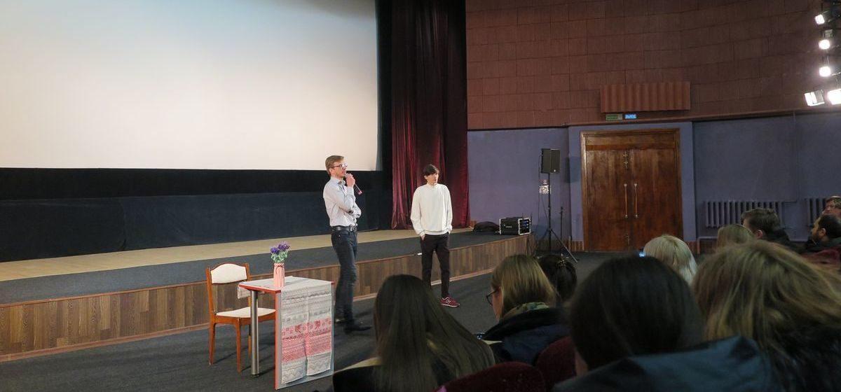 «После фильма куплю тест на ВИЧ». Как в Барановичах прошла премьера белорусского фильма о подростках
