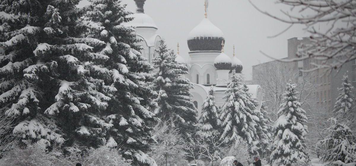 Зима возвращается. Барановичи ждут мороз и снег
