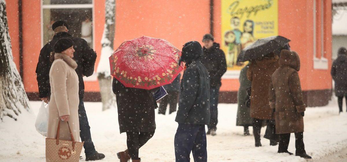 Какой будет погода в среду, 5 февраля, в Барановичах