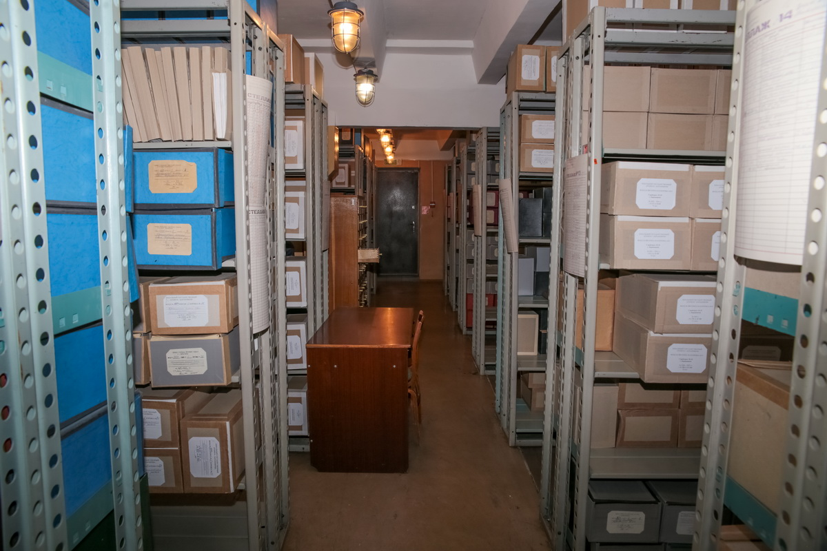 архив, хранилище