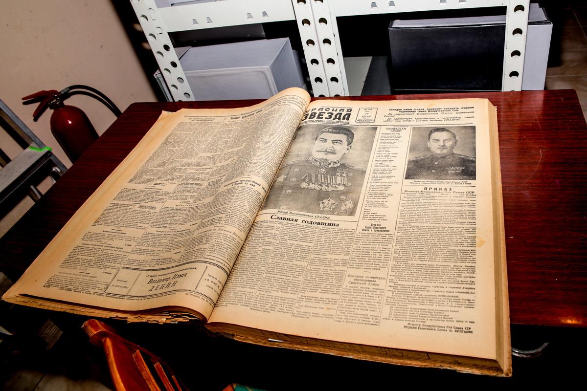 газета, архив