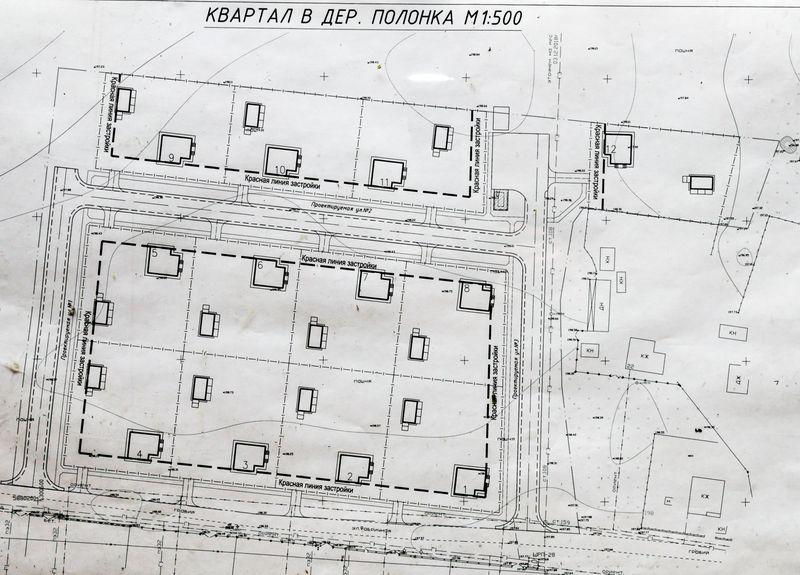 План нового жилого квартала, который планируется построить в деревне Полонка. Фото: Андрей БОЛКО