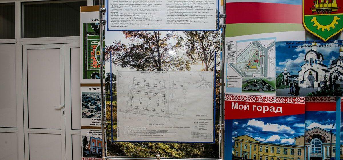 Целый жилой квартал планируют построить в одной из деревень Барановичского района