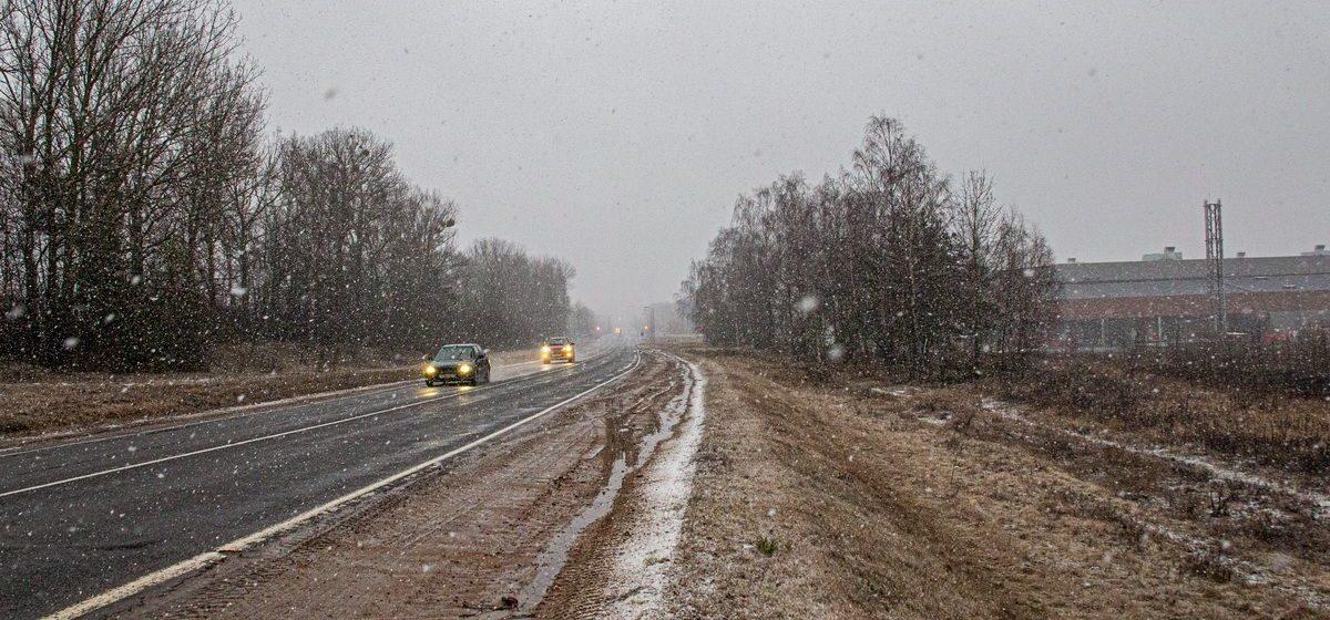Подморозит или вновь потеплеет? Какой будет погода в четверг, 13 февраля