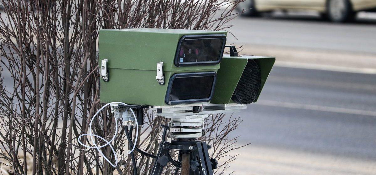 На белорусские дороги вернулись мобильные датчики контроля скорости