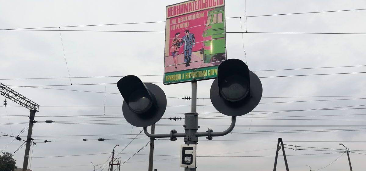 В Осиповичах поезд насмерть сбил мужчину, который шел в наушниках