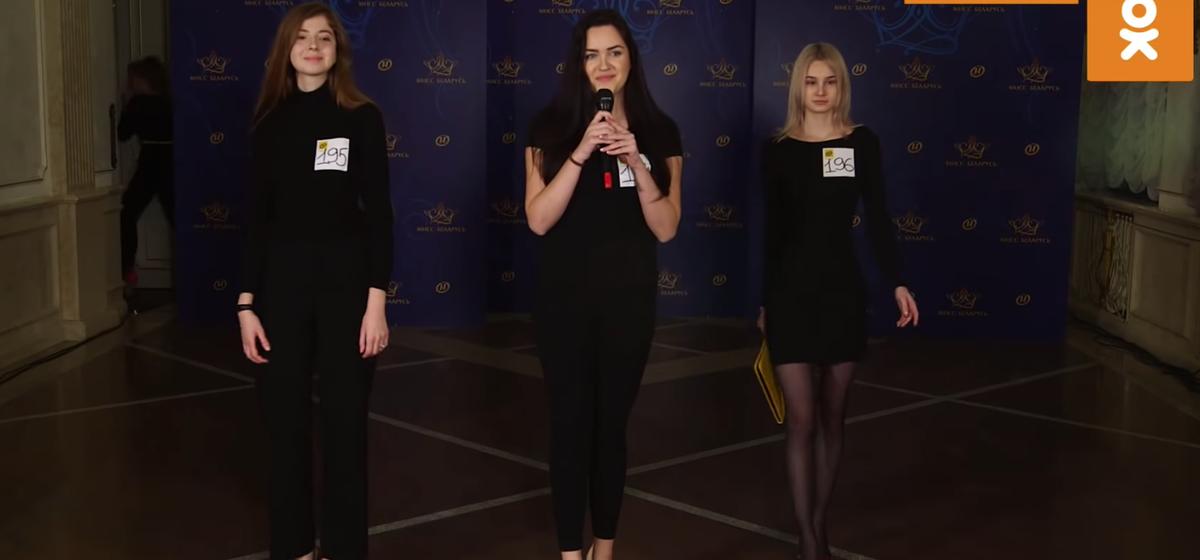 Кто они — барановичские девушки, которые прошли в полуфинал конкурса «Мисс Беларусь-2020»