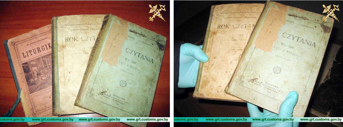 Таможенники предотвратили вывоз из Беларуси раритетных книг, датированных 1822 годом. Видео