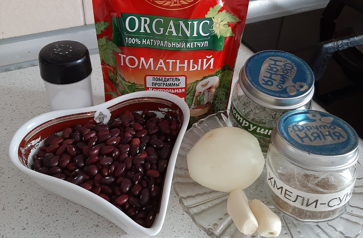 Ингредиенты для приготовления лобио. Фото: Анна РОМАНОВА-КОЛОСОВСКАЯ