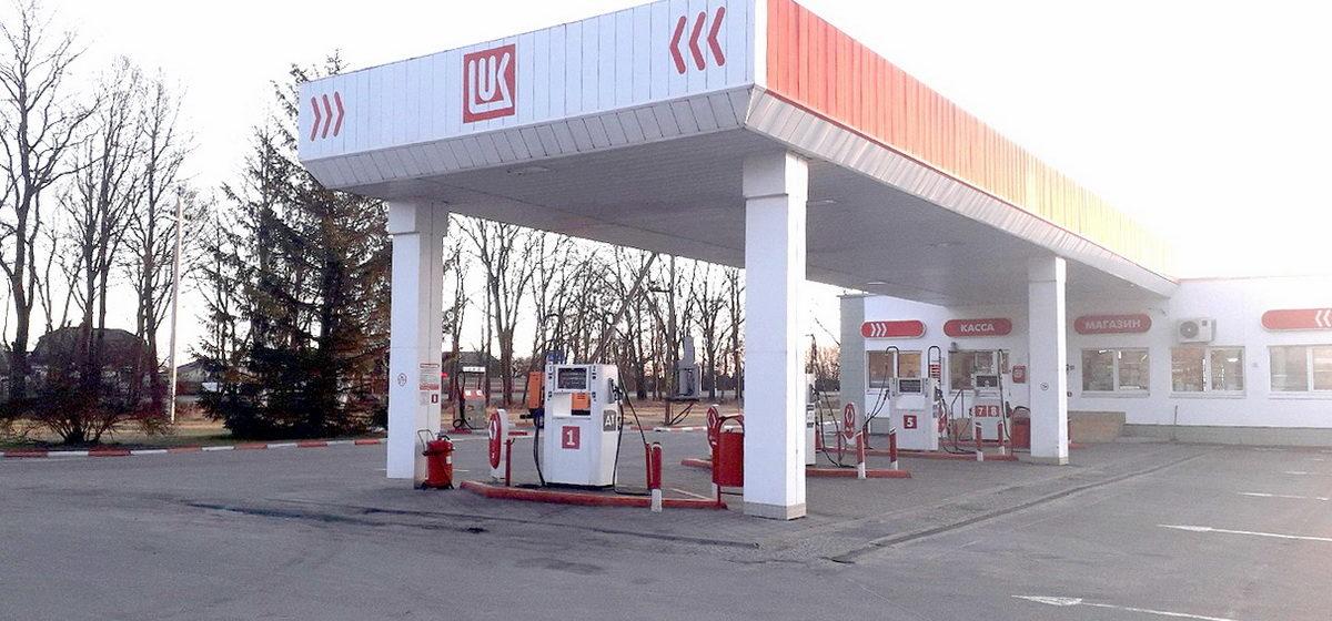 Лимиты на топливо: что происходит на АЗС в Барановичах и как это объясняет «Лукойл»