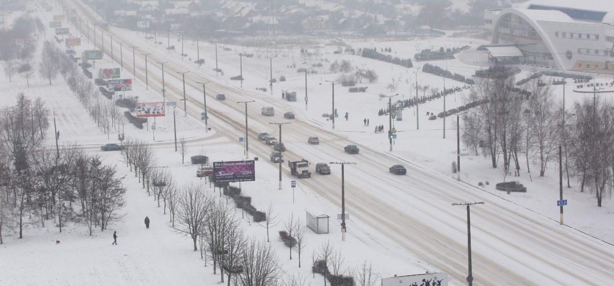 Будет снег на Рождество или растает? Погода в Барановичах 7 января