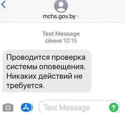 Фота: Сяргей АНТУСЕВІЧ, nn.by