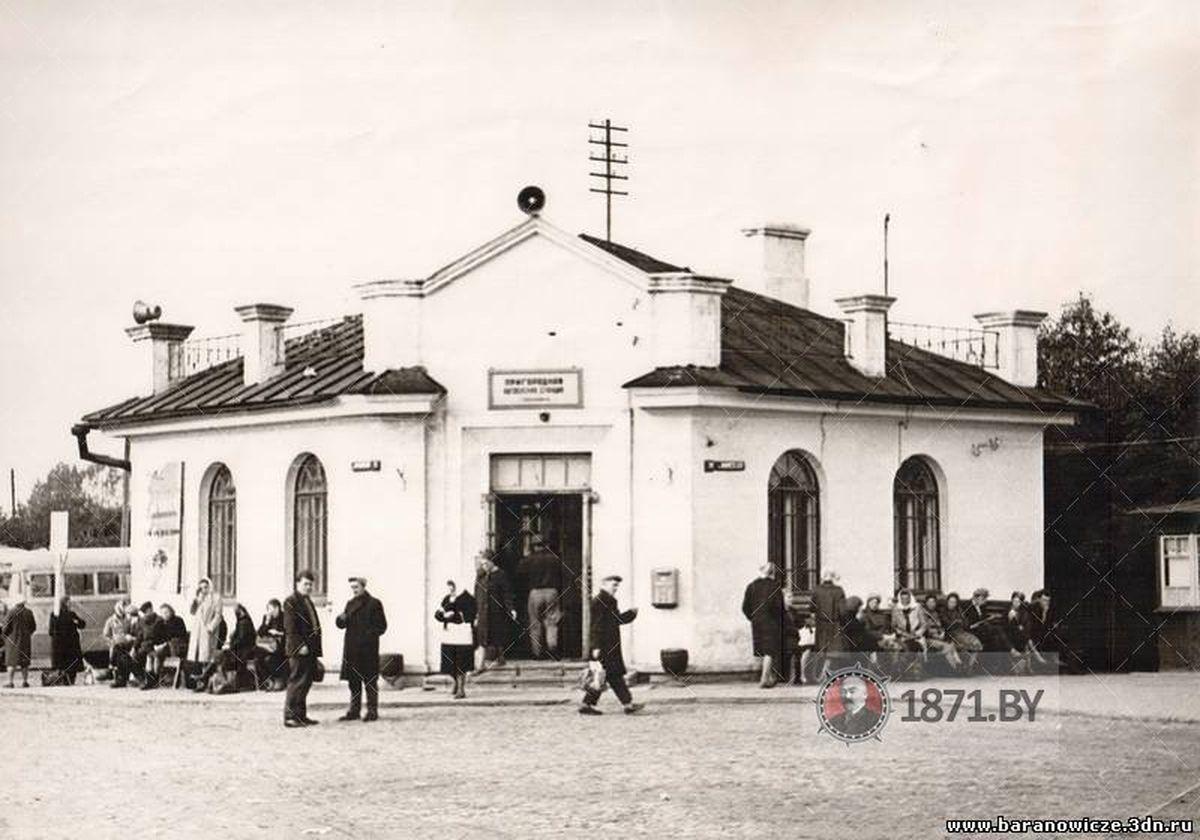Автостанция, 1960 год. Фото: сайт 1871.by