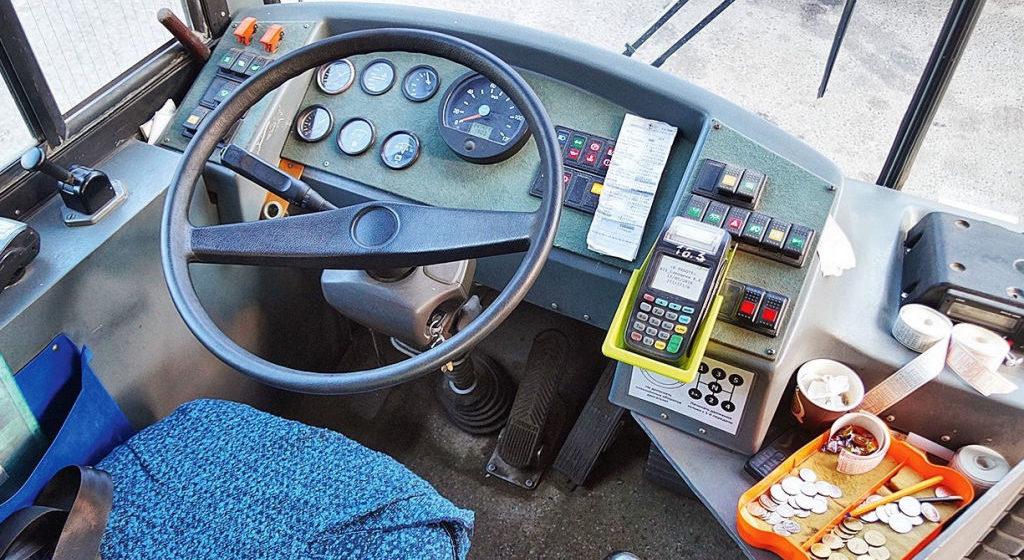 Девушка из Барановичского района обокрала водителя автобуса