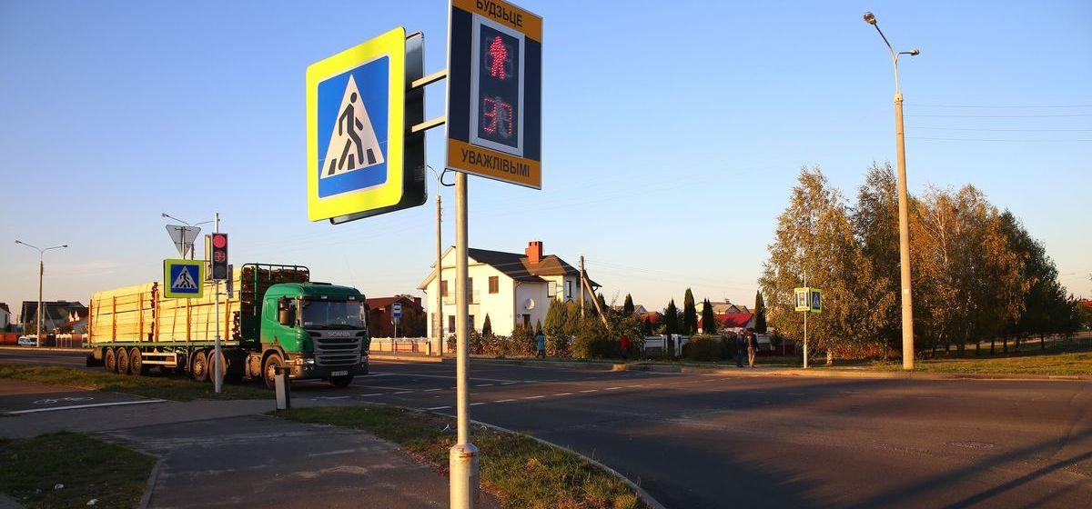 Новости. Главное за 7 февраля: в Беларуси изменились требования к состоянию здоровья призывников, и какие перемены будут на дорогах Барановичей в 2020 году