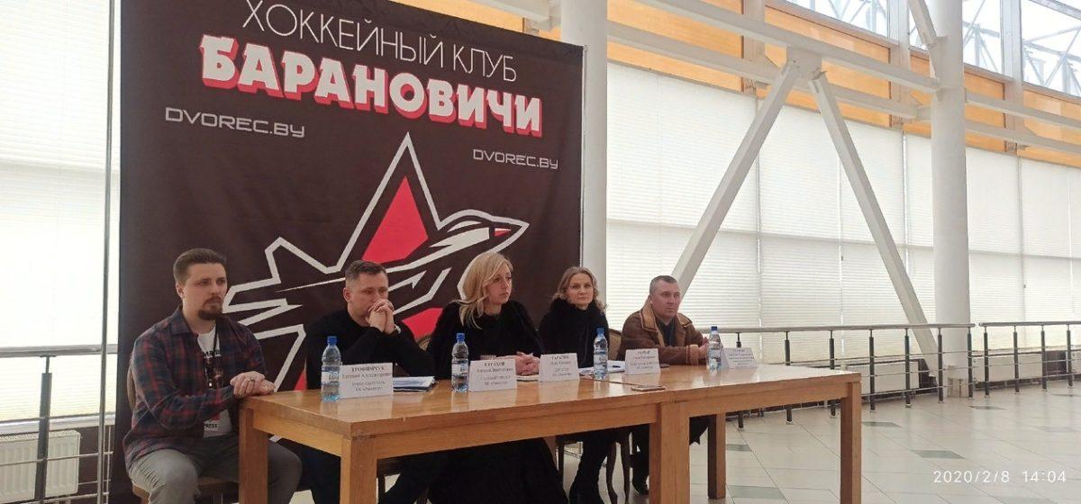 Руководство ХК «Авиатор» провело встречу с болельщиками команды в Барановичах