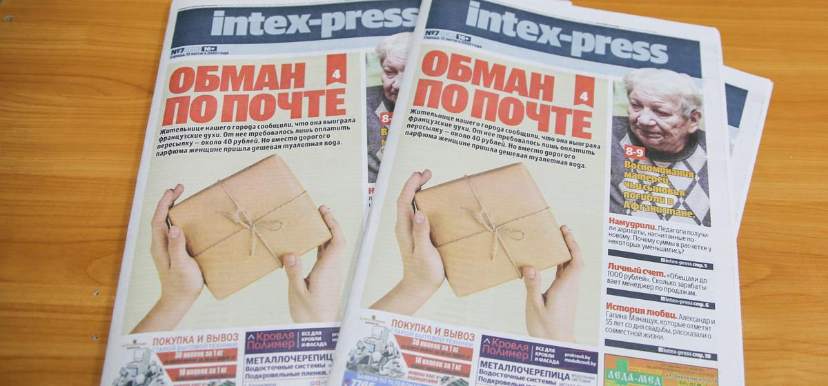 «Французскими духами даже не пахло». Новый вид мошенничества в Барановичах. Что еще почитать в свежем номере?