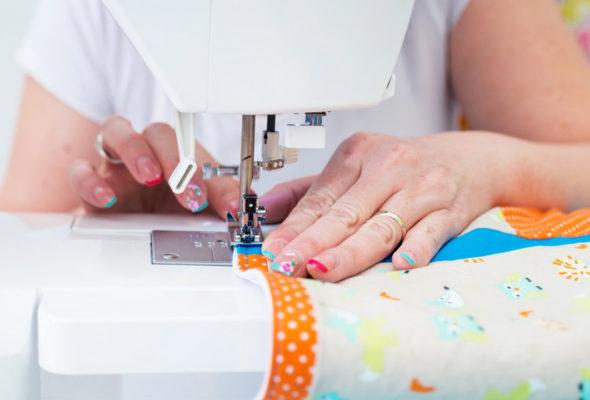 Новейшее швейное оборудование для вас