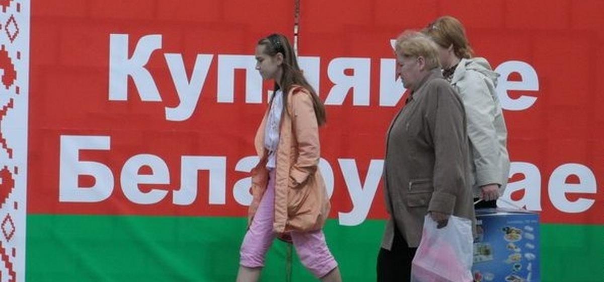Все меньше покупают белорусское: «Люди берут пять телевизоров, чтобы в туалете висела плазма»
