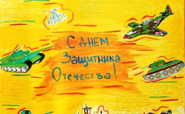 «Белпочта» предлагает бесплатно отправить открытку к 23 февраля