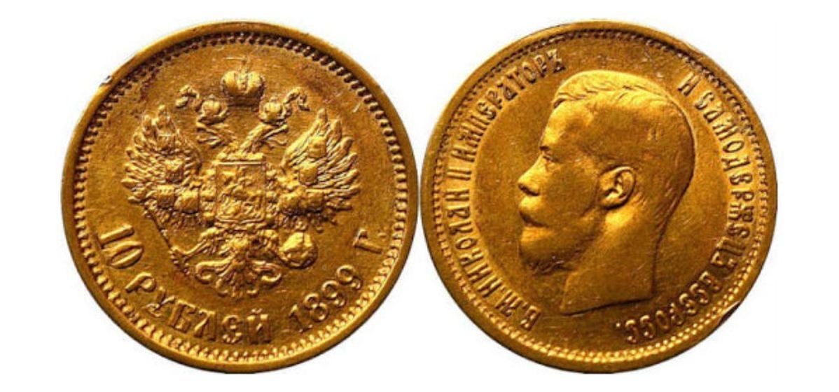 Золотую монету украла бывшая жена у жителя Барановичей