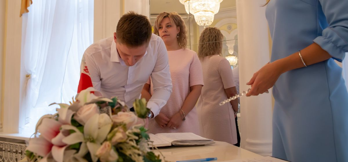 Барановичские молодожены рассказали, почему расписались в День святого Валентина