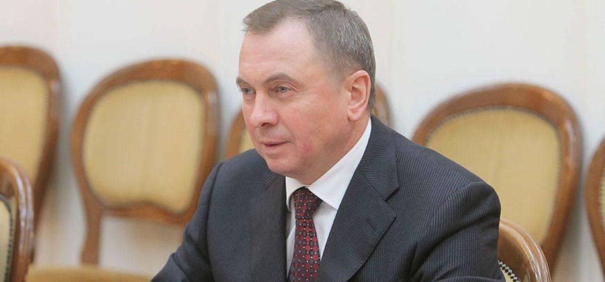 Министр иностранных дел Беларуси: Даже плохие выборы будут способствовать движению нашей страны вперед