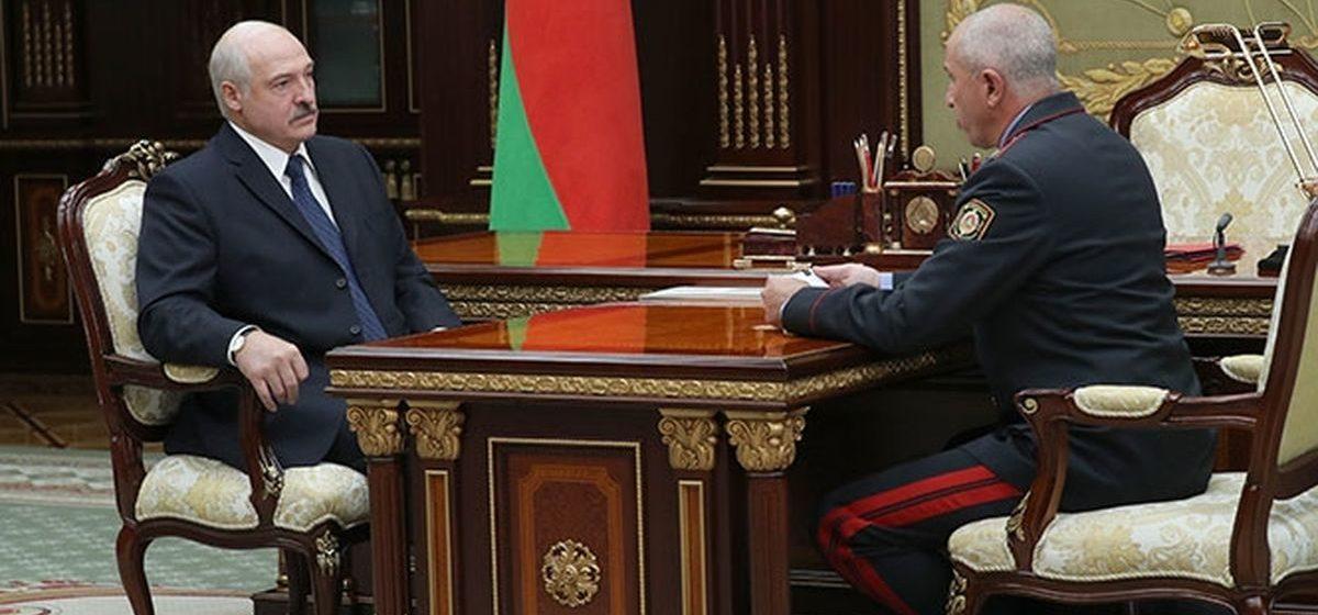 Лукашенко министру МВД: «Надо ухо держать востро: желающих подорвать нас изнутри не уменьшается»