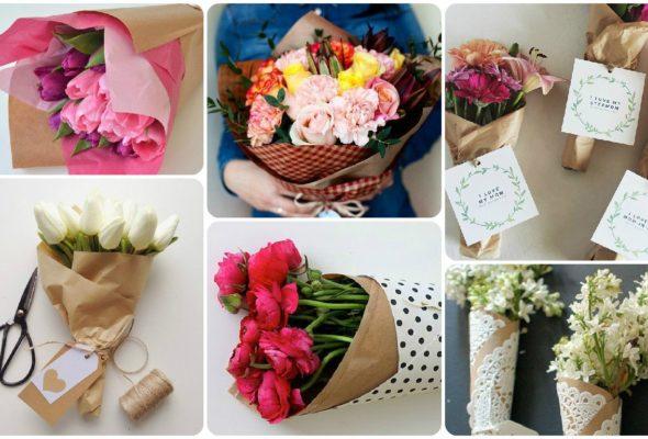 Оригинальный способ подарить цветочный букет