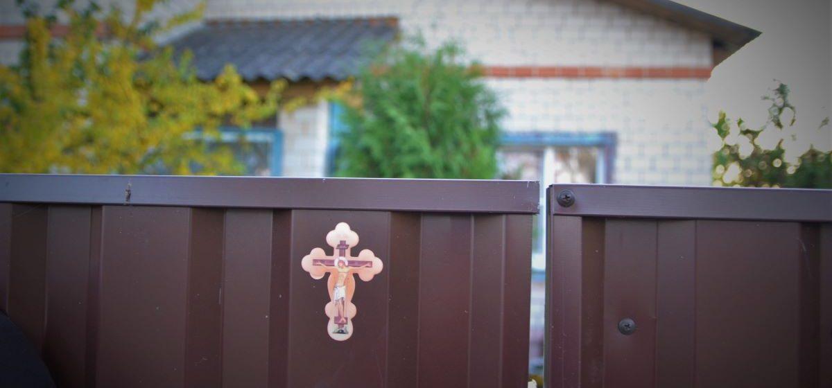 Завершено расследование убийства жены священника в Озаричах
