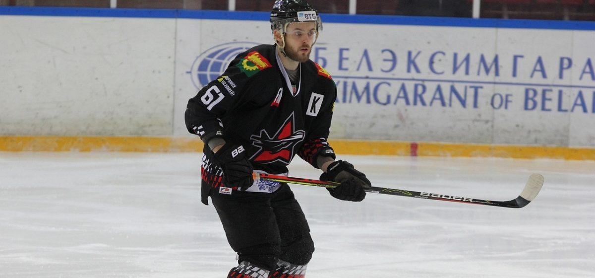 «Авиатор» и «Беларусь (U-18)» сыграли решающий матч в Барановичах с разницей в одну шайбу. Кто же победил?