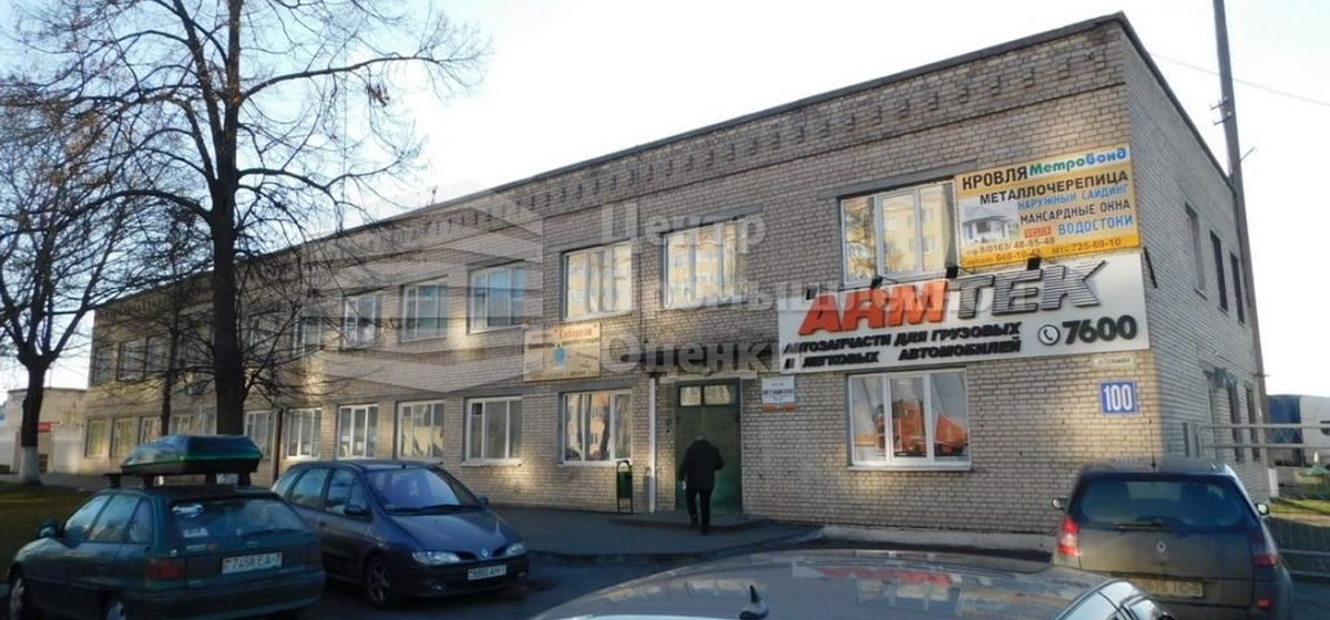 Грузовой автопарк в Барановичах продает свою контору