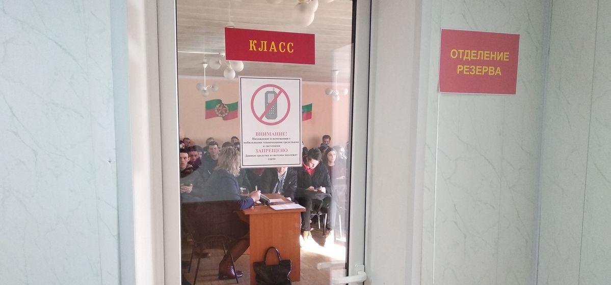 Выездное судебное заседание в военном комиссариате города Барановичи, Барановичского и Ляховичского районов. Фото: Ирина КОМИК