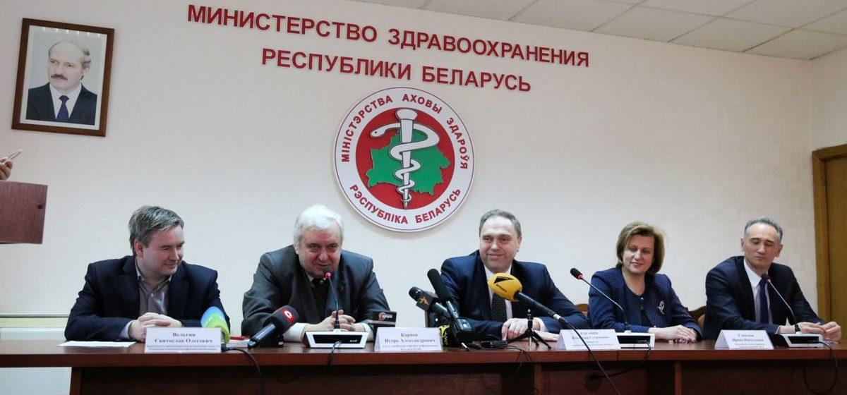 Минздрав три дня не сообщал о распространении коронавируса. БАЖ опубликовала открытое обращение