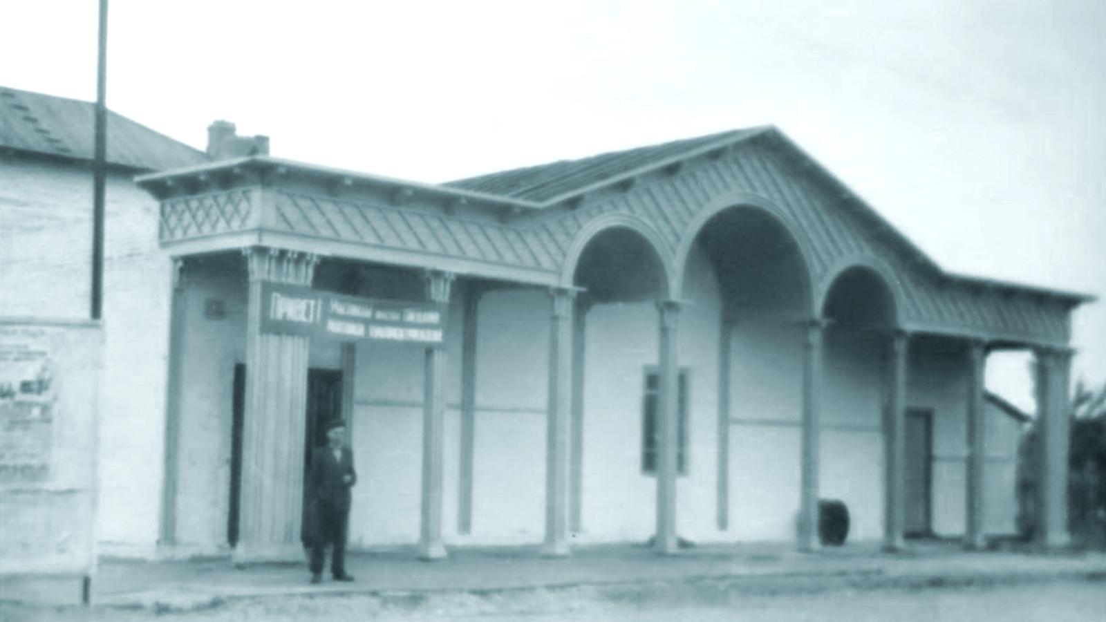 Здание Барановичского областного драматического театра на улице Аптечная, 16