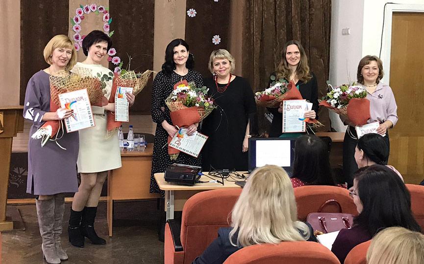 Кто из педагогов стал победителем городского этапа конкурса «Учитель года» в Барановичах