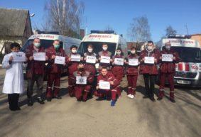 Барановичские медики присоединились к всебелорусскому флешмобу докторов. Фотофакт