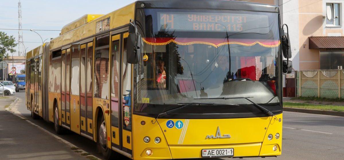Автопарк изменит расписание маршрута №14
