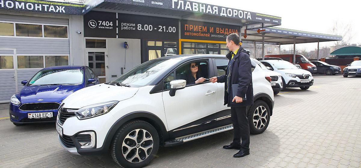Как я искала в Барановичах автомобиль напрокат*