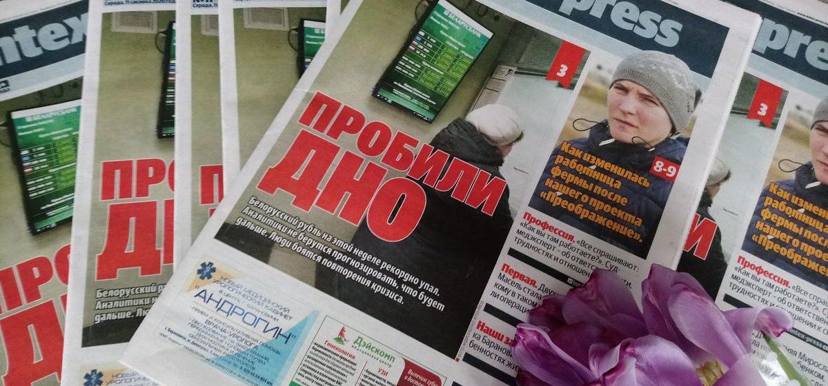 Последствия рекордного падения рубля и прогнозы экспертов. Что еще почитать в свежем номере?