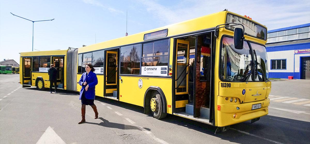 Прямую телефонную линию проведет автопарк города Барановичи