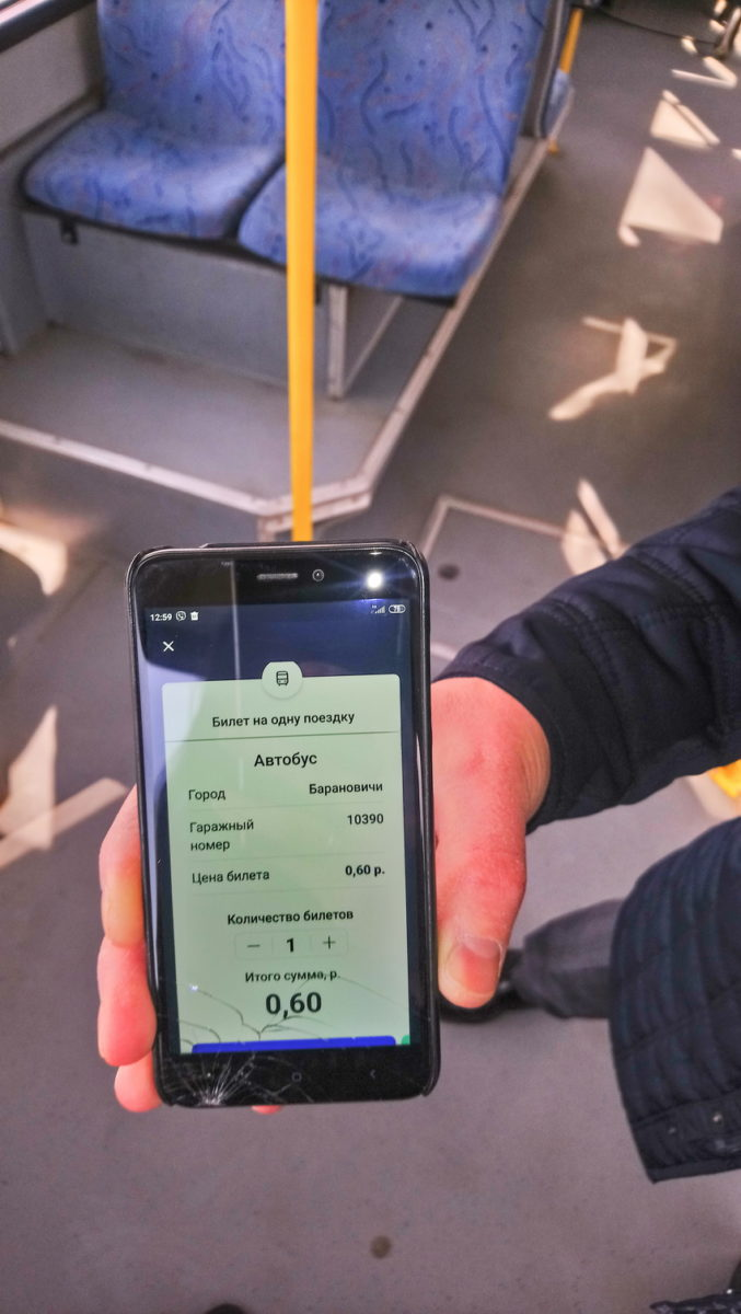 Электронный билет, который появляется на экране мобильного телефона после того, как пассажир сканирует QR-код в автобусе. Фото: Людмила СТЕЦКО