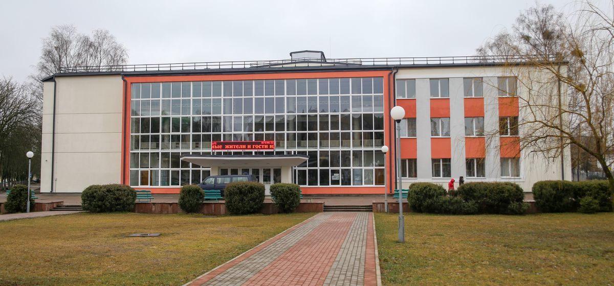 Началась реконструкция концертного зала ГДК в Барановичах. Куда переносят концерты