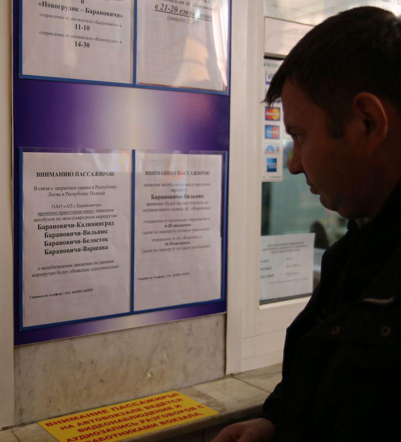 Многие международные рейсы отменены в связи с коронавирусом. Фото: Татьяна МАЛЕЖ
